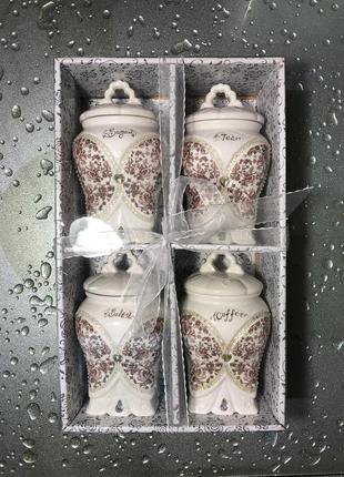 Набор ёмкостей для соли сахара кофе чая фарфор контейнер для хранения