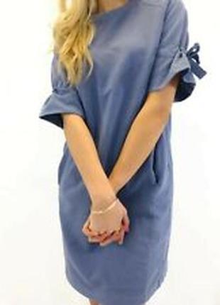 Классное платье свитшот рукав волан высокий рост размера m