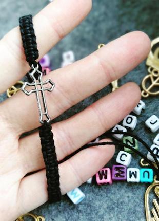 Браслет крест, парные браслеты жеданый, мужской и женской шамбала, подарок