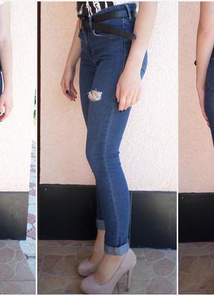 Синие рваные джинсы скинни / обтягивающие тонкие джинсы / высокая посадка