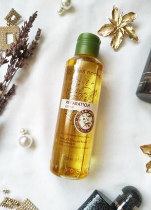 Восстанавливающее масло для волос 150мл ив роше