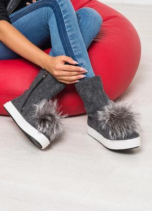 Чоботи з повсті р36,37,40 валянки черевики уги сапоги из войлока валенки ботинки угги угі