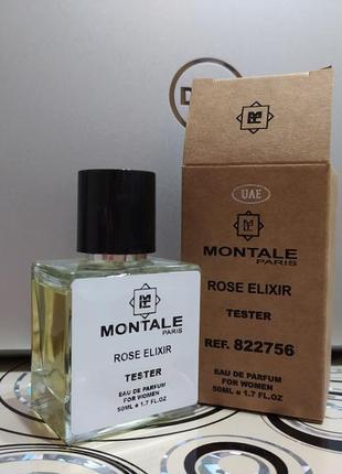 Женский аромат (тестер 50 ml)