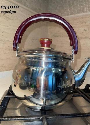 Чайник с нержавеющей стали, свисток.