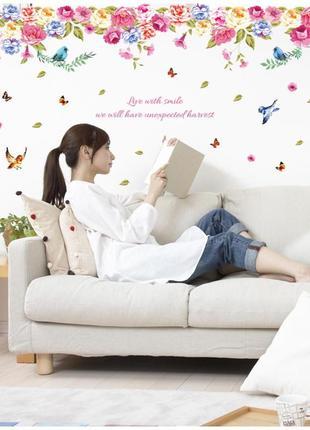 """Виниловая интерьерная наклейка-стикер на стену, обои под потолок """"цветы в ряд"""""""