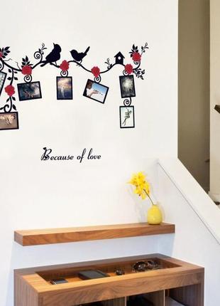 """Виниловая интерьерная наклейка-стикер на стену, обои """"рамочки для фото"""""""