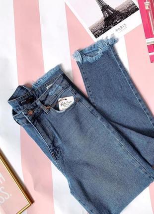 🐒 стильные джинсы скинни🐒