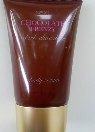Крем для тела next chocolate frenzy dark chocolate