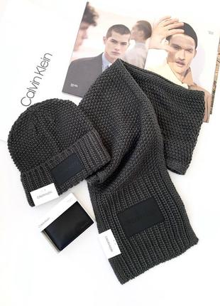 Комплект шапка , шарф мужской calvin klein кельвин кляйн оригинал