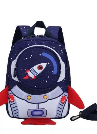 Детский рюкзак ракета для мальчика