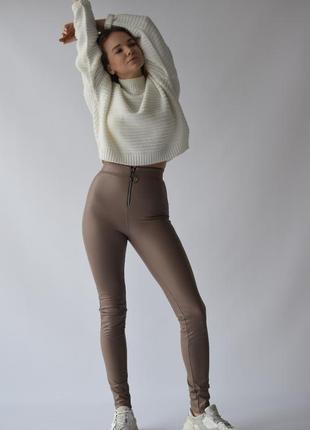 Теплые лосины кожаные на меху штаны мокко