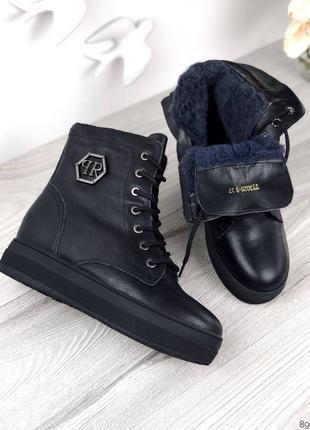 🔥распродажа🔥кожаные зимние ботинки внутри набивная шерсть