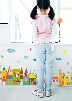 """Детская интерьерная наклейка на стену, обои """"город"""" (изучение цветов)"""