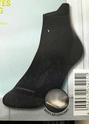 Носки трекінгові crivit  ( німеччина ). 39-40..