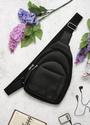 Черная сумка слинг универсальная, тренд 2021 супер цена