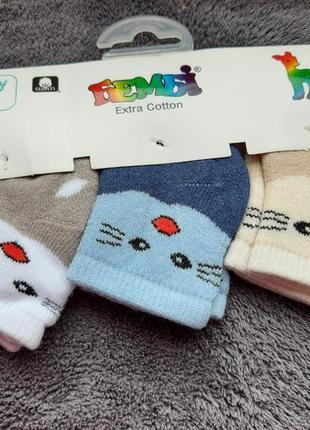 """Детские махровые носки(бейбики) для новорожденных """"бембі"""" турция мордашка"""
