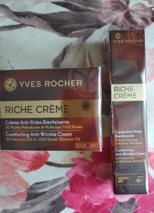 Riche crème денний від зморщок + для контуру очей!*