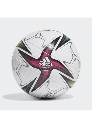 М'яч футбольний adidas conext 21 football league №5 gk3489 білий