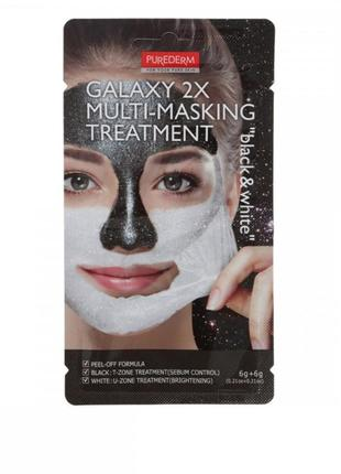 Комбинированная маска-пленка для лица purederm galaxy 2x multi-masking treatment