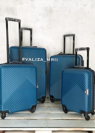 Якісна польська валіза по приємній ціні, качественный чемодан fly
