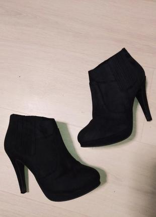 Ботильоны ботинки темно серый цвет каблук