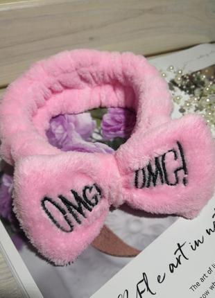 Повязка для волос косметическая плюшевая pink probeauty