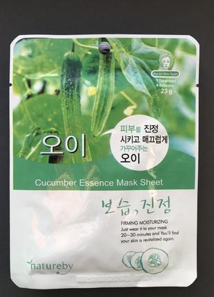 Корейская тканевая маска с огурцом natureby cucumber essence mask sheet