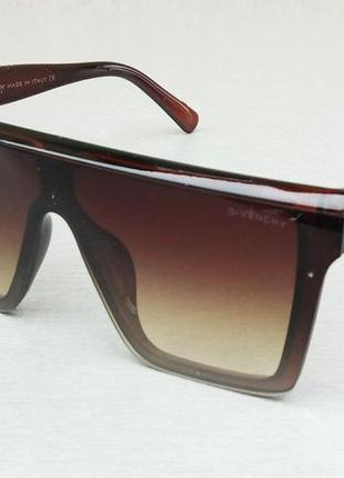 Givenchy очки маска женские солнцезащитные стильные коричневые с градиентом