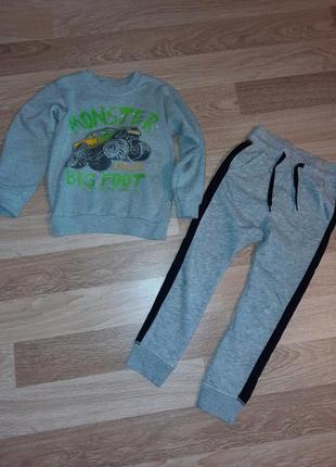 Спортивный комплект батник штаны