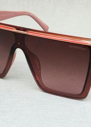 Givenchy очки маска женские солнцезащитные стильные коричневые с розовым с градиентом