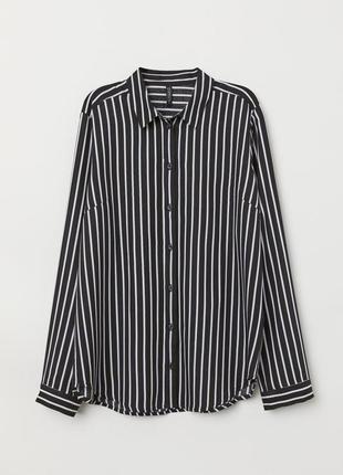 Рубашка, блузка черно-белая в полоску h&m, divided