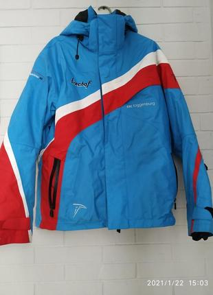 Лижна курточка