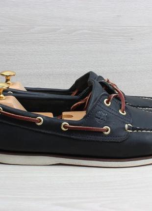 Мужские кожаные мокасины / топ-сайдеры timberland оригинал, размер 42.5