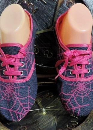 """Женские мокасины """"паутинка"""". стильные городские слипоны на шнурках розовые"""