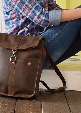 Рюкзак кожаный carbine