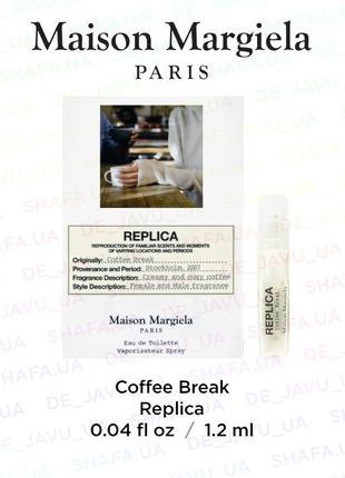 Пробник парфюма maison martin margiela replica coffee break