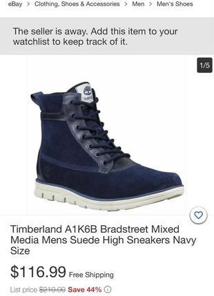 Ботинки черевики timberland a1k6b bradstreet mixed 27.5 см оригинал
