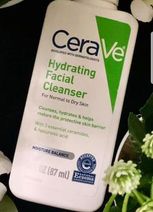 Увлажняющее, очищающее средство для лица, для нормальной и сухой кожи