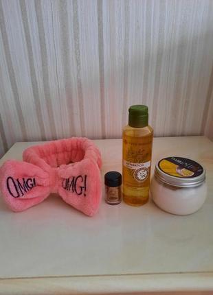 Відновлювальна олійка+гліттер +йогурт для тіла+пов'язка omg