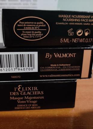 Valmont prime renewing pack маска золушки вальмонт6 фото