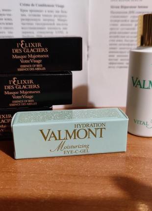 Valmont prime renewing pack маска золушки вальмонт7 фото
