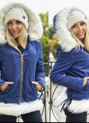 Женская куртка деми