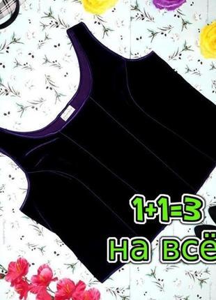 🎁1+1=3 велюровая майка темно-фиолетового цвета от essence, размер 56 - 58