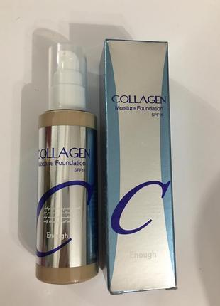 Тональний крем collagen spf 15 відтінок 23