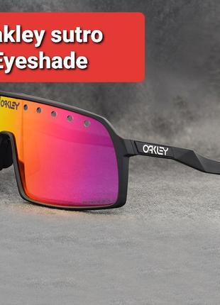 Oakley sutro eyeshade очки спортивные
