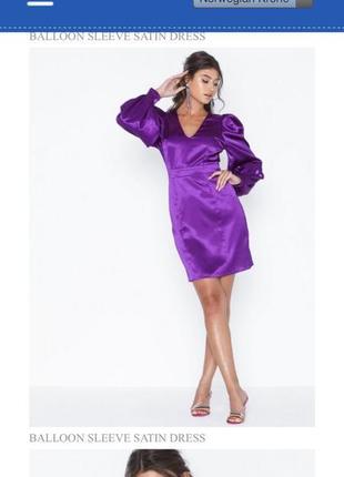 Шикарное яркое платье в изумительном качестве