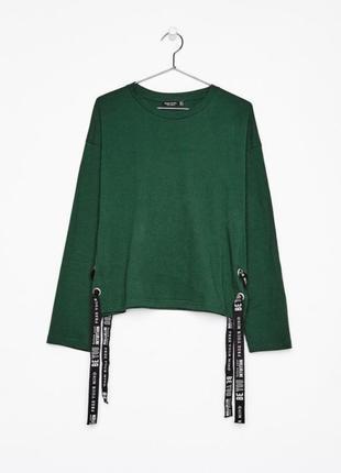 Овеосайз зелёная кофта джемпер bershka на завязках