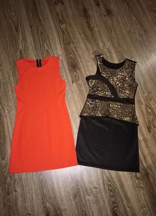 2 плаття за 120грн
