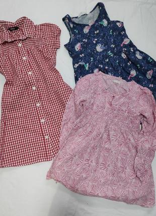 Два сарафана и блузка цена за набор