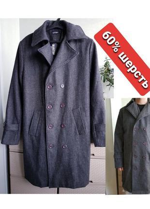 Двубортное пальто шерстяное мужское классическое maritimi xl